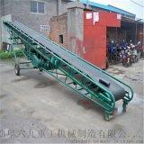 10米长圆管移动式皮带机 Lj8 耐磨型胶带输送机