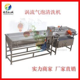 大产量涡流洗菜机 果蔬清洗振动沥水一体机