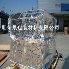 武汉立体真空铝箔袋立体防潮铝塑袋大型设备机器真空袋