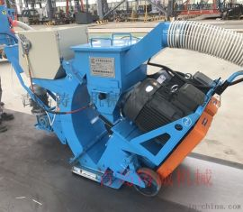 厂家现货供应混凝土面粗化打砂机