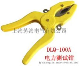 DLQ系列電力測試鉗