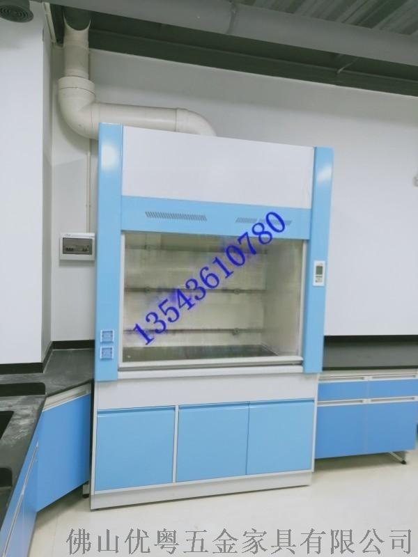 顺德钢木实验台化验室通风柜(橱)定制