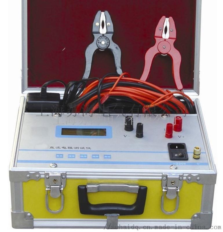 ZZ-10A變壓器直流電阻測試儀