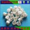 工厂直销塑料管塞 塑胶堵头 尼龙管盖管塞规格