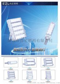 LED隧道灯工矿灯具照明