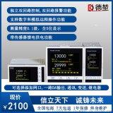 DK2804DPID時間溫度控制器