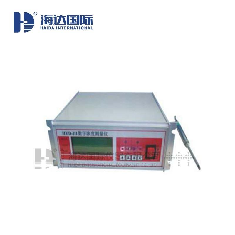 广东优质纸浆浓度测量仪