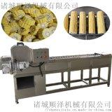 甜玉米切头去尾机 甜玉米分段机 水果玉米切头去尾机
