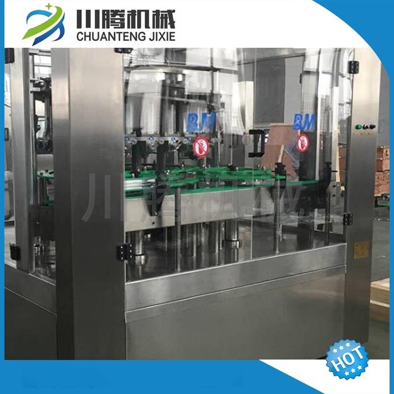 全自动易拉罐灌装机生产线