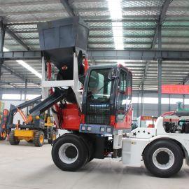 多功能移动式2方3方4方水泥搅拌自上料运输车