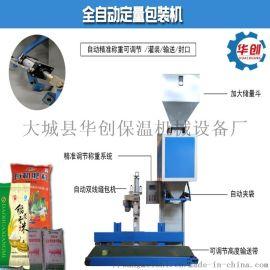 颗粒包装机械设备自动化 肥料定量称重包装机