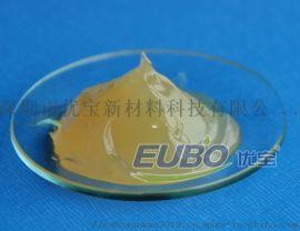高温润滑脂链条油,阻尼润滑脂,电子导电润滑脂质量保证