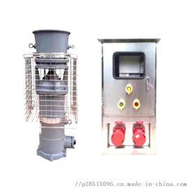 便携式轴流潜水泵 防汛水泵 潜水轴流泵