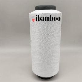 ibamboo、竹碳纤维、竹碳面料、提供吊卡
