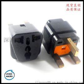 WD-7S 英标转换插座 英国新加坡香港旅游必备转换插头带保险丝