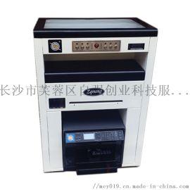 广告店印折页的生产型不干胶印刷机