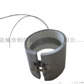 陶瓷发热圈 高温陶瓷加热器