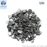 高纯 粒9.99%金属 颗粒 高纯金属 现货可订制