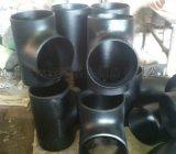 碳鋼跨越式三通異形管件等徑異徑三通廠家消防三通