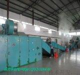 贵州苦瓜茶生产线,苦瓜加工设备