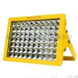 加油站led防爆燈100W
