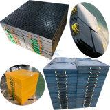 大型吊車支腿墊板 工程機械聚乙烯墊板