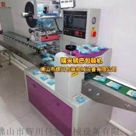 糯米锅巴包装机HC-250 米通枕式包装机