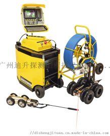 管道机器人-英国雷迪管道检测仪器厂家