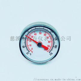 可调节温度表 迷你温度表,水温表