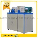 湿式实验弱磁选机  XCRS400*300磁选机