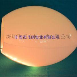 亚克力灯罩半球灯罩有机玻璃灯罩定制