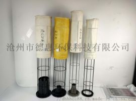 耐高温除尘骨架笼骨 有机硅 文氏管 锅炉除尘器过滤