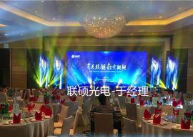 婚庆LED大屏售价 演出用舞台背景电子屏