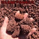 芜湖本格直销 火山石 滤料火山石 栽培基质火山石