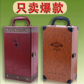 复古做旧红酒礼盒双支 现货欧式风格葡萄酒盒