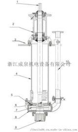 浙江成泉ZJL型渣浆泵