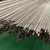 雲南精密薄壁201不鏽鋼小管2.8*0.3廠家直銷