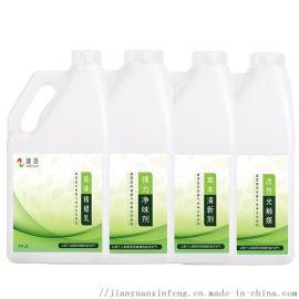 建源纳米二氧化钛光触媒甲醛清除剂装修除异味喷雾剂