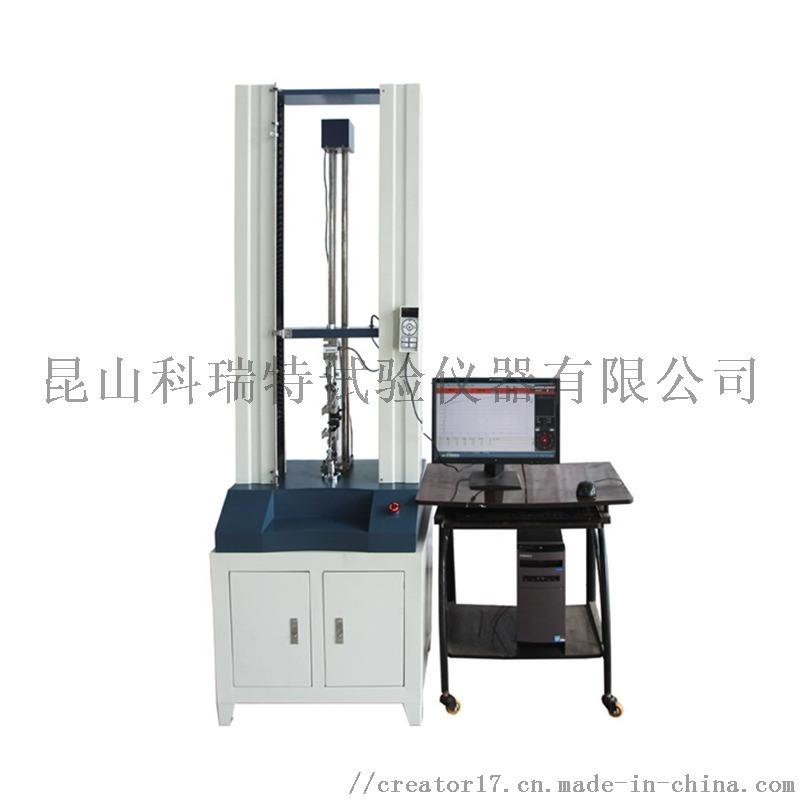 防水卷材橡胶拉力试验机 橡胶拉力机