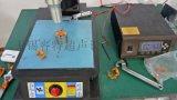 abs塑料瓶口盖超声波热熔焊接机