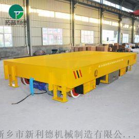 大吨位实心圆柱搬运车实力厂家定制生产过跨车