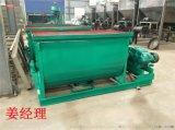 新疆牛粪有机肥设备,小型牛粪加工有机肥生产设备价钱