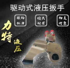 驱动式液压扳手大扭矩超高压液压泵站