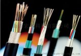 太原电信联通光纤安装办理,企业互联网光纤安装