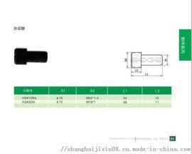 优质供应台湾霹雳马ACTION HSK冷却官