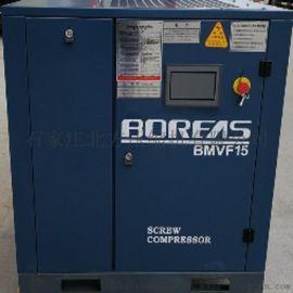 开山空压机集团河北总代供应永磁变频螺杆机BMVF