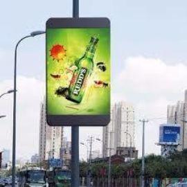ledPH8表贴三合一全彩广告屏幕室外高清