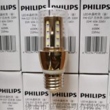 飛利浦LED水晶泡7W E27 6500K白光