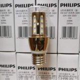 飞利浦LED水晶泡7W E27 6500K白光