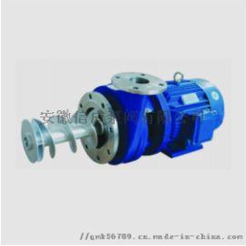 ZJB型淀粉纤维渣浆泵|带螺旋诱导叶轮